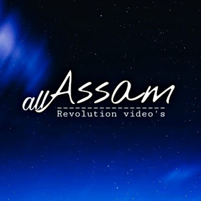 all Assam