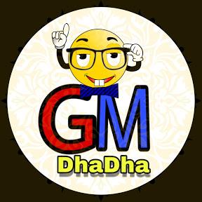 গোলমাল ধাঁধা - GolMal Dhadha