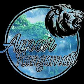 Amar Rangamati