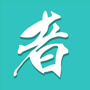 Kung Fu Zhe