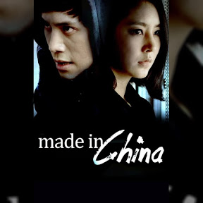 Made in China - Topic