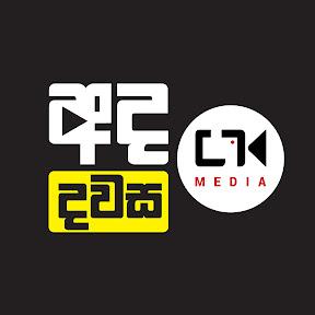 Earth Media