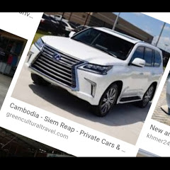 khmer car in Cambodia
