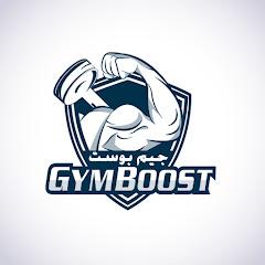جيم بوست - Gym boost