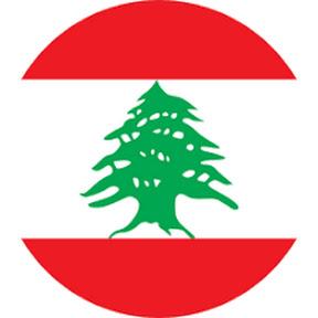 Everything Lebanon