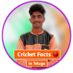 Cricket Facts in Telugu