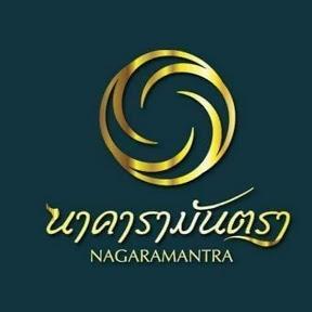 Nagaramantra Official