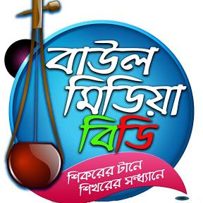 Baul Media BD