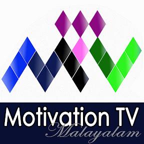 Motivation TV Malayalam