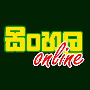 Sinhala Online
