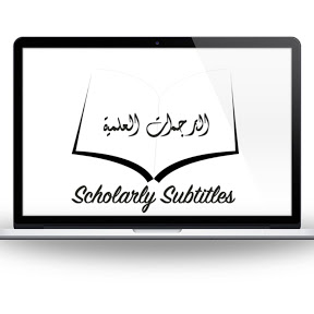Scholarly Subtitles
