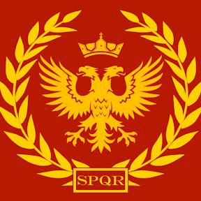 Истинный Римлянин