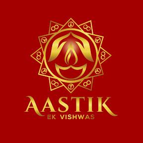 AASTIK - Spiritual Secrets