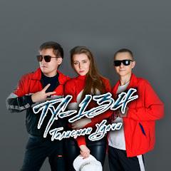 Группа ТУ-134