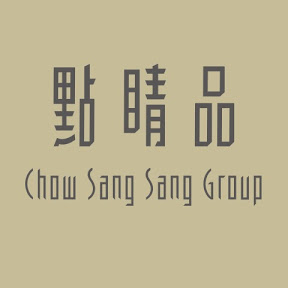 點睛品 Chow Sang Sang Group Taiwan