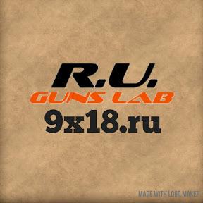 Alexander RU Guns Lab