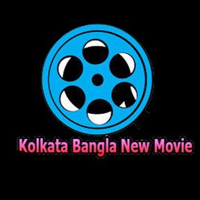 Kolkata Bangla New Movie