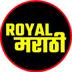 Royal Marathi