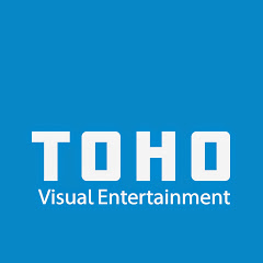 TOHO Visual Entertainment チャンネル