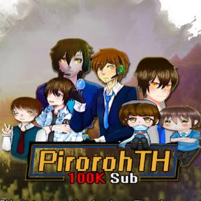 PirorohTH