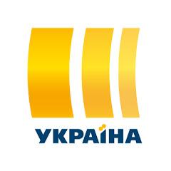 Канал Украина