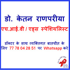 HIV AIDS STI STD Test Doctor PEP PreP Medicine