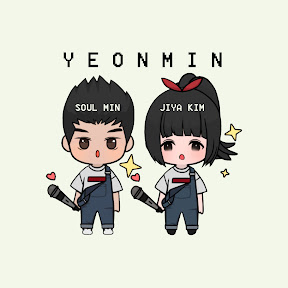 YEONMIN연민커버