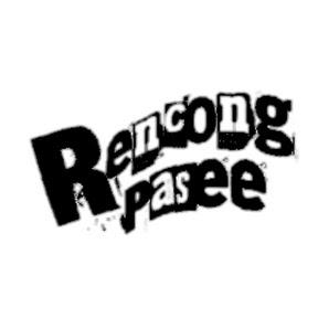 Rencong Pasee