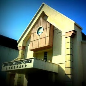 Penang English Seventh-day Adventist Church