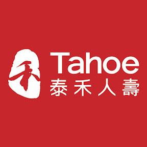 泰禾人壽 Tahoe Life