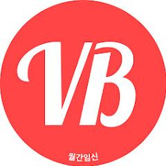 빌리지베이비- VillageBaby