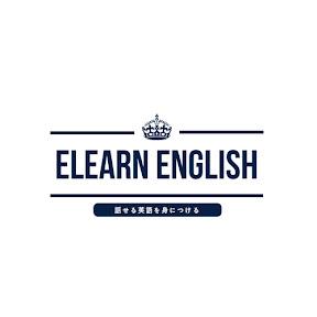 話せる英語を身につけるmio