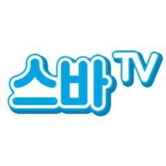 스바TV서울산업진흥원