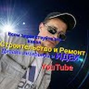 ДИЗАЙН СТУДИЯ_МАКЕТ