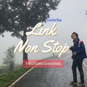 Linkไปเรื่อย Channel