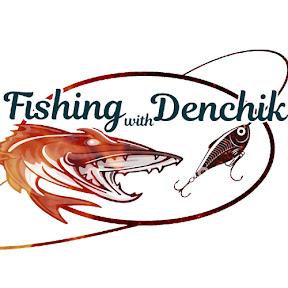Рыбалка с Денчиком
