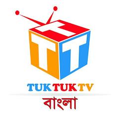 Tuk Tuk TV Bengali