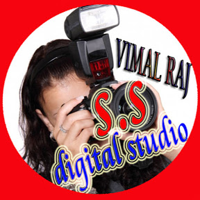s s digital studio