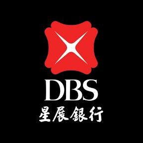 DBS Taiwan