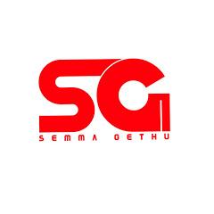 Semma Gethu studios
