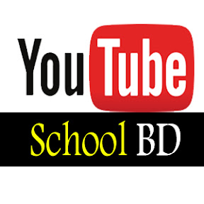 YouTube School bd