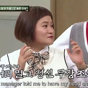 김신영 - 주제