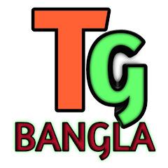Technical Guidance Bangla