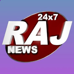 Raj News Hindi India