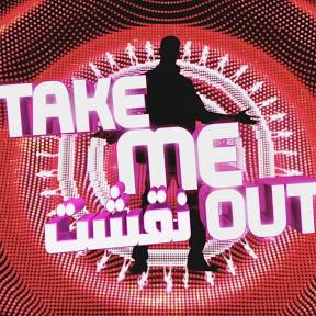 Take Me Out نقشت