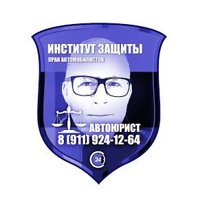 ДПС ГИБДД УМВД РОССИИ
