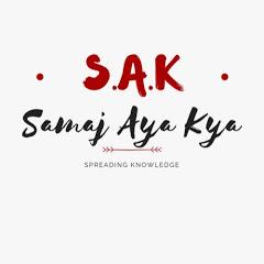 Samaj Aya Kya