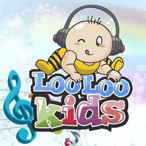 لولو كيدز - LooLoo Kids