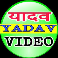 YADAV VIDEO