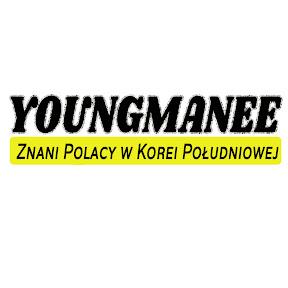 YOUNGMANEE